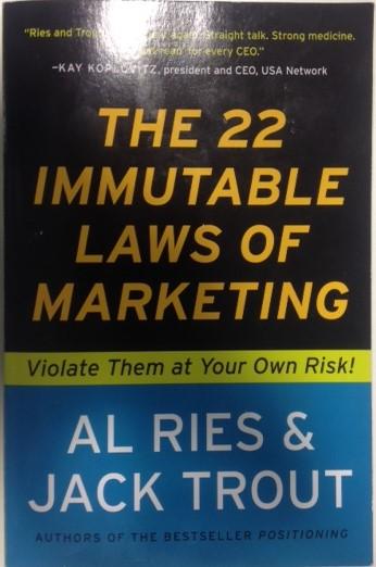 libro las 22 leyes (2)